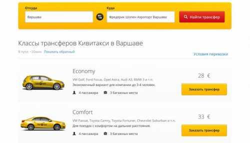 стоимость туристической визы в оаэ для россиян в 2019 году