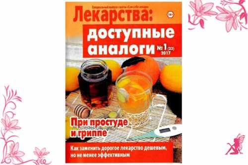 доступные каждому рецепты приготовления цукатов тыквы, кабачков, дыни, дынных корок