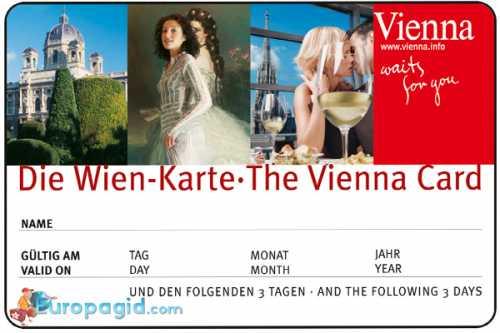 венская опера: фото, дресс